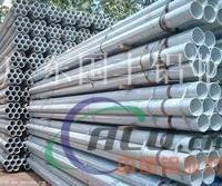 冷拉鋁管 噴砂氧化鋁管
