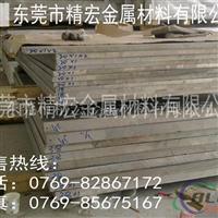 AL2024花纹铝板 花纹铝板价格