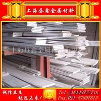 厂价现货环保铝排6061t6铝板料