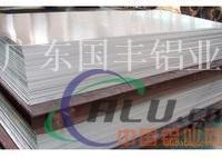 拉絲鋁板、1060熱軋鋁板