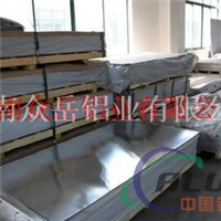 陕西哪里有卖1050铝板的?