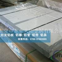 镁铝合金7075铝板 进口7075铝板