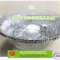 一次性铝箔餐盒,7寸铝箔圆盘
