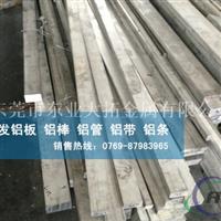 7050铝排质量 无沙眼7050铝排