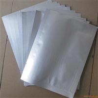 定做鋁箔袋 食品藥用鋁箔袋