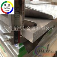 6082汽车铝板 AL6082t6铝板