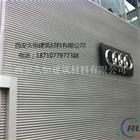 波浪板奔驰4S店专用墙面板YX32130780