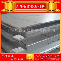 高强度2A10硬铝板 易切削铝板