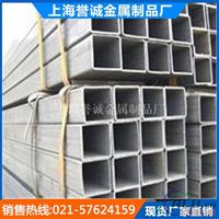 西南鋁合金7050 易加工鋁方管