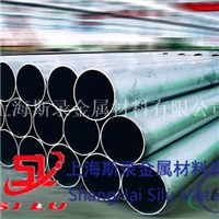 AA8014鋁管價格