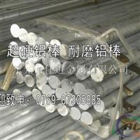AL7075铝圆棒  铝棒价格
