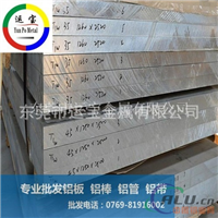 6061t651薄板覆膜板6061环保铝板