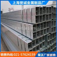 销售2A01铝管 铝合金品种齐全