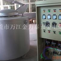 供應廢鋁提煉熔煉熔化保溫爐