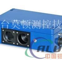 冷轧生产线专项使用白光检测时速仪