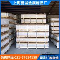 进口铝板 AL5083铝板的当天报价