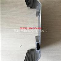 燈飾鋁材工業鋁型材精加工