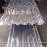 750瓦楞铝板850瓦楞铝板950瓦楞铝板