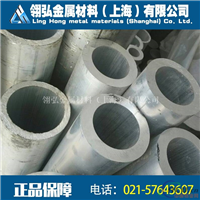 LD30铝棒供应商LD30铝棒报价