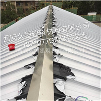 铝镁锰金属屋面板波高65