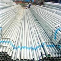 阳极氧化铝管 6063铝管