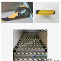 高端鋁箔防滑 黑黃警示防滑膠帶