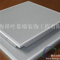供应隔音隔噪冲孔铝单板