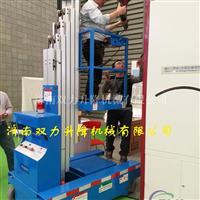 铝合金10米升降机 自行升降机 电解铝