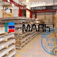 进口2003铝板,2003平整铝板