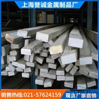專業超高防銹鋁板5086鋁合金