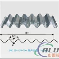 铝豆(铝粒):材质 纯铝,规格直径