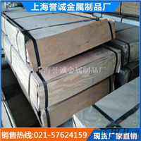 可切割零售  LY11铝板厚度齐全