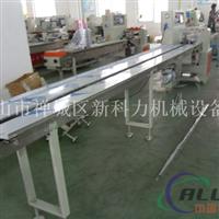 氧化厂单支铝材包装机
