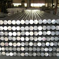 供应almg2.5铝板almg2.5铝管