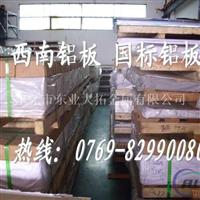 5083铝板 5083合金铝板优惠价