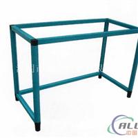 生产加工铝合金型材,铝合金框架