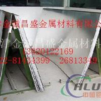 批发氧化铝板,6061氧化铝板