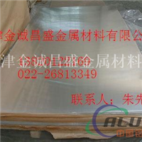 批发拉丝铝板,1060拉丝铝板