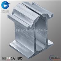 軌道交通鋁型材\匯流排