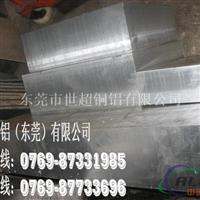 7075超厚铝板 进口7075T6铝板