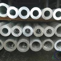 6063氧化空心鋁管