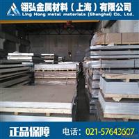 6082铝合金板 高强度高性能铝板
