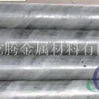 高强度7075锻压铝合金棒