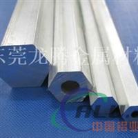 LD5小 口径铝棒2024六角4mm铝棒