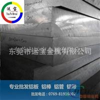 厦门5A06铝板5A06H32防锈铝板