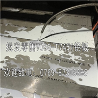 AL6060铝薄板光亮AL6060铝板性能
