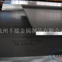 LD10铝合金 硬铝合金 2A14铝材