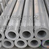 6082T6光亮铝管 6082T6铝管报价