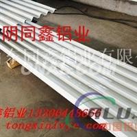 压型铝板波纹铝板750840850