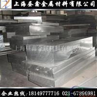 上海6063铝板切割 6063铝板现货